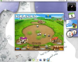 Farm Frenzy on Linux